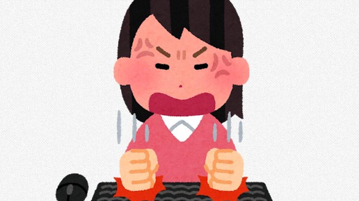 【悲報】有吉「取り合えず「すれ違い」だけでも潰しとくか…」フェミ「!!!(シュバババババ」