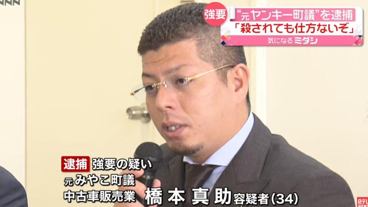 【福岡】元ヤンキー議員さん、ついに本性現す