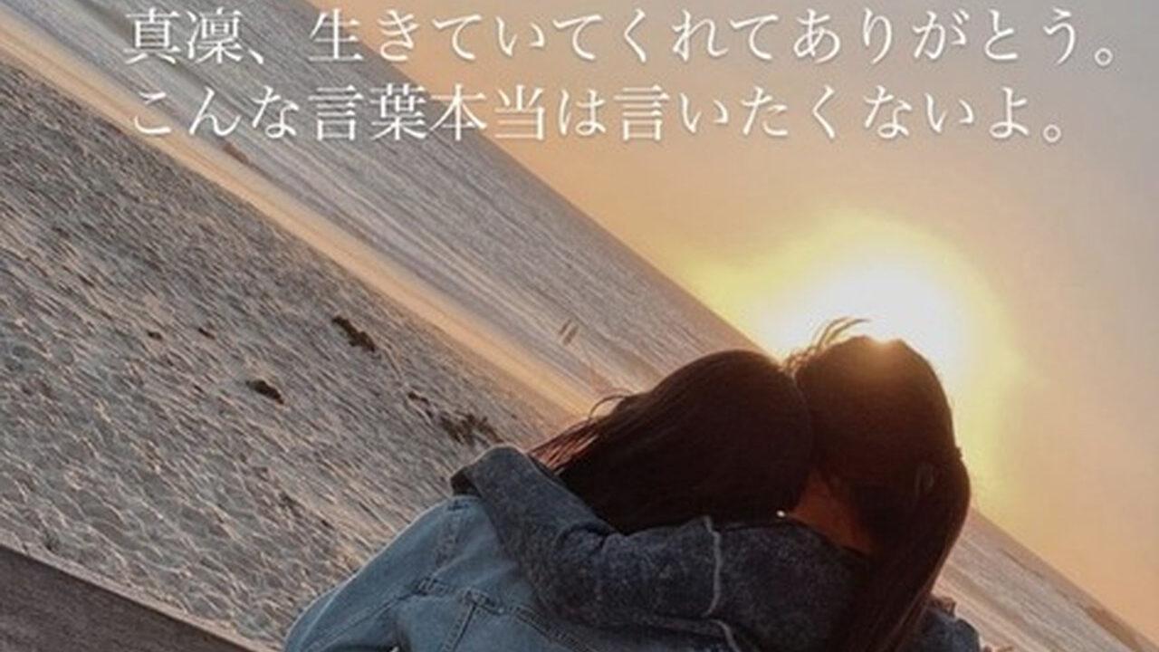 【悲報】本田真凜に何かあった模様