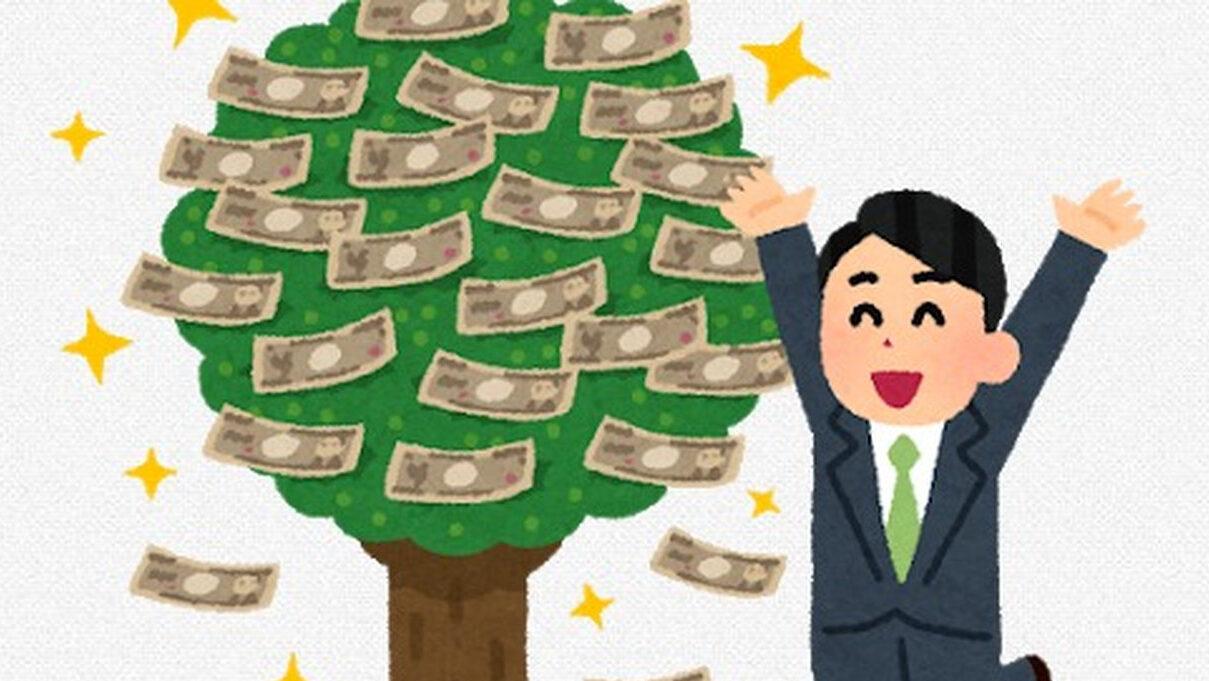 【節税】積立NISA・ideco・ふるさと納税←一つもやってないやつ