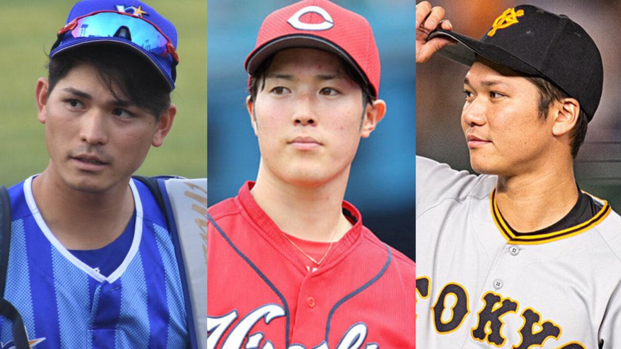 【画像】2021年版 プロ野球イケメンランキング