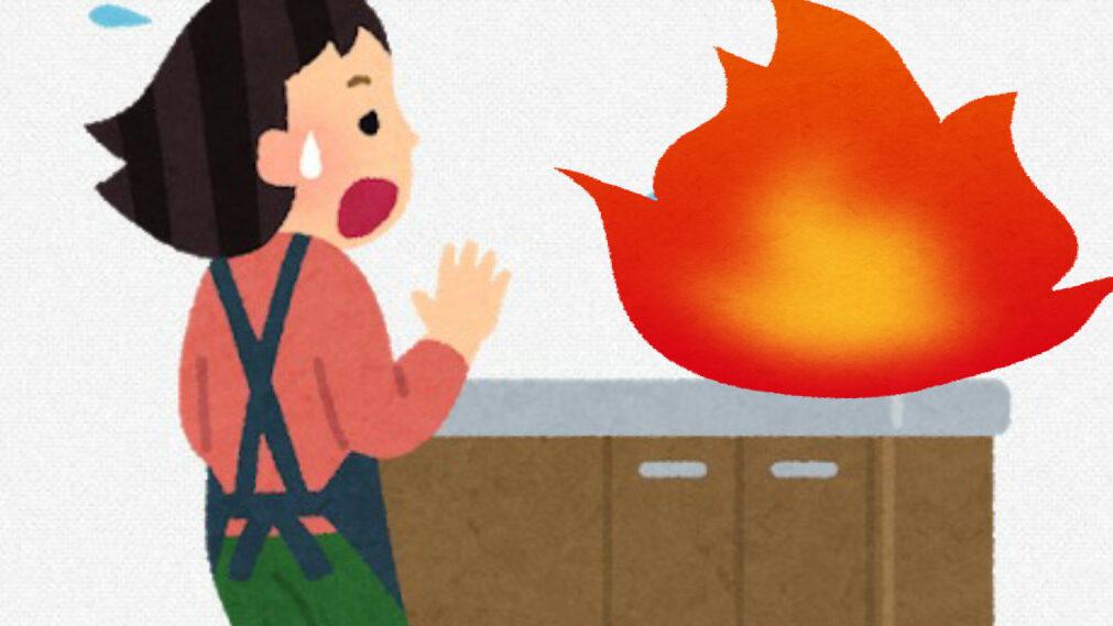 【悲報】コロッケ揚げる油に水をかけてしまい出火… 兵庫