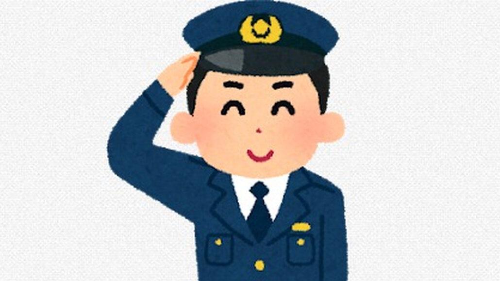 高卒警察官の年収