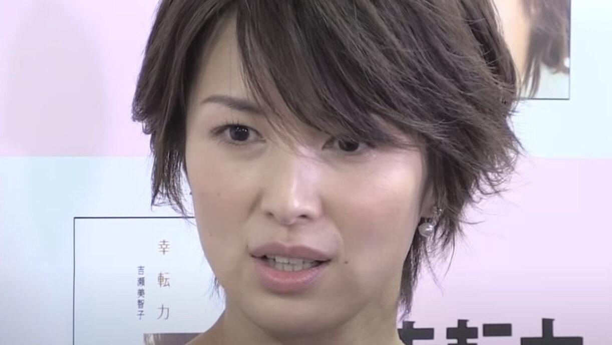 【悲報】吉瀬美智子、離婚