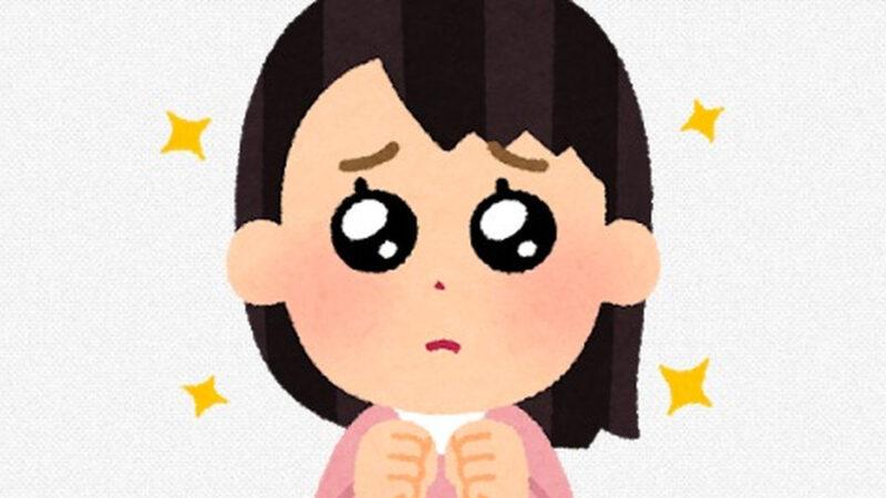 【千葉】男子高生に「お寺に初詣にいかない?」など私的なメールを送った女性教諭(37)、減給処分