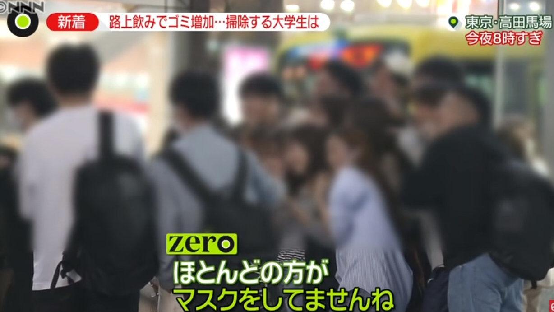 【東京】小池都知事さん、「路上飲み」対策でコンビニに協力を求める考え