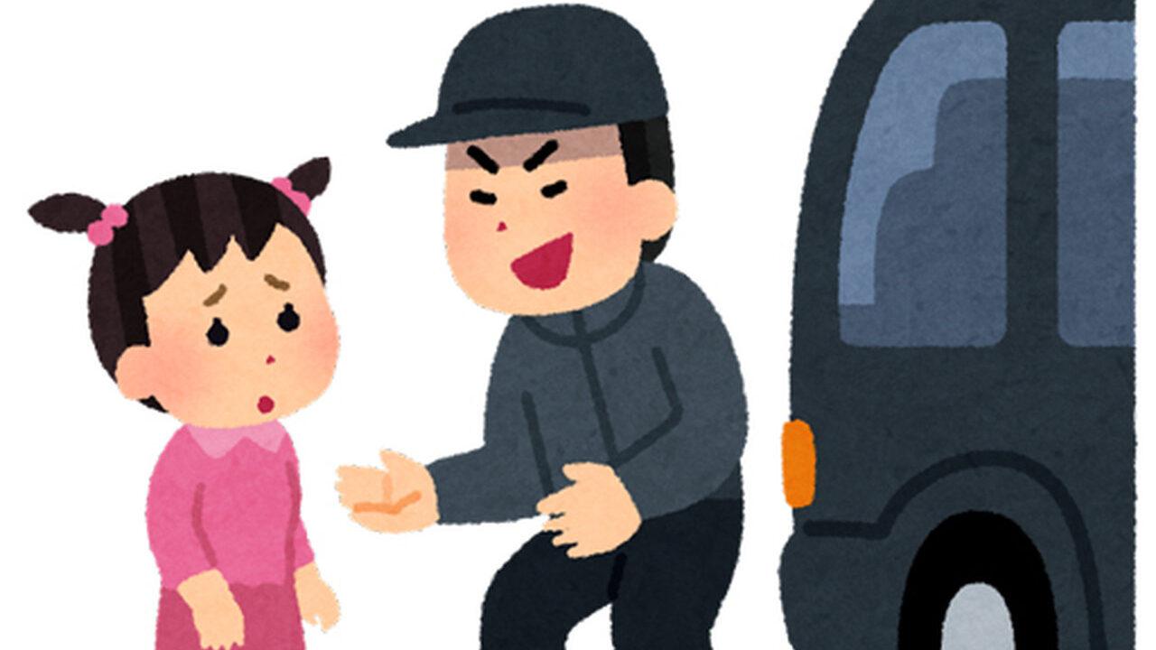 【朗報】日本政府さん、性犯罪歴をデータベースで照会できる制度を検討