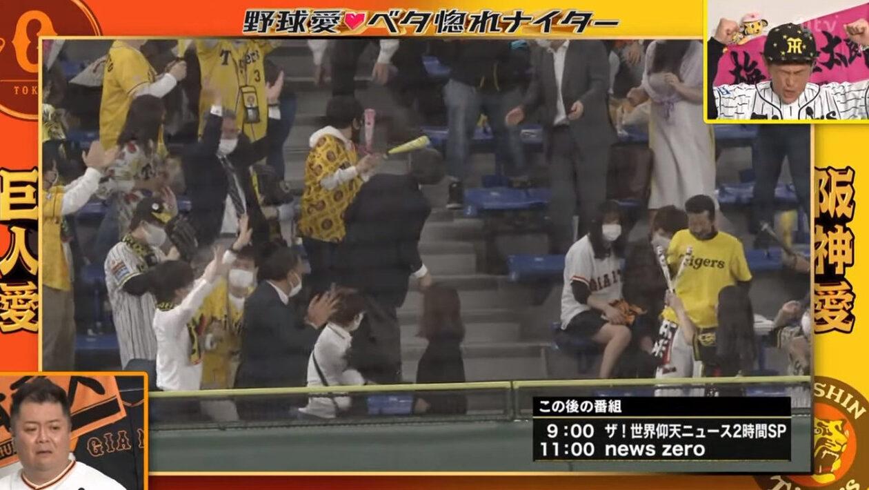 【悲報】巨人vs阪神 視聴率6.1% 時間帯最下位