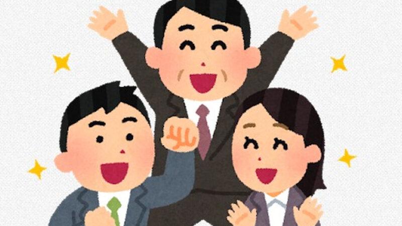 【超絶朗報】国が週休3日制を検討中!!