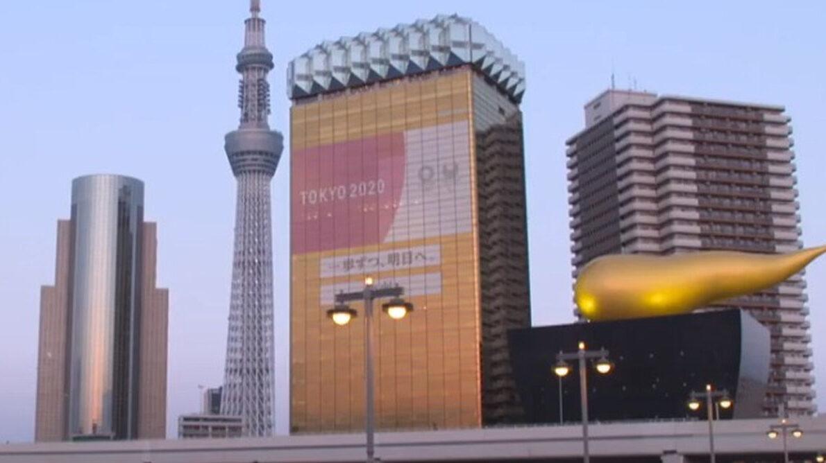【東京五輪】開催が決定的!IOC「大会は確実に開催される」と断言