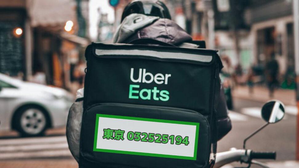 【悲報】UberEats配達員さん、背番号制に「SNSに上げられるから嫌だ」