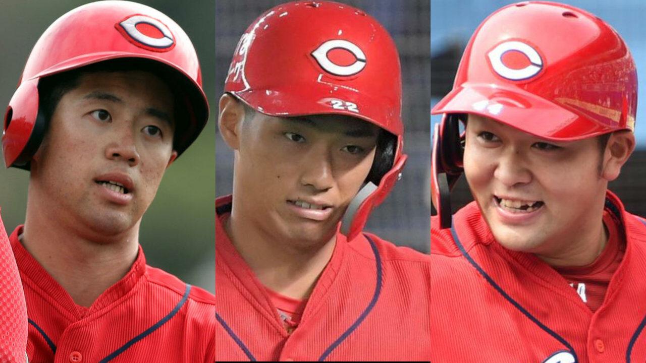【朗報】広島カープさん、若手野手が順調に育つ