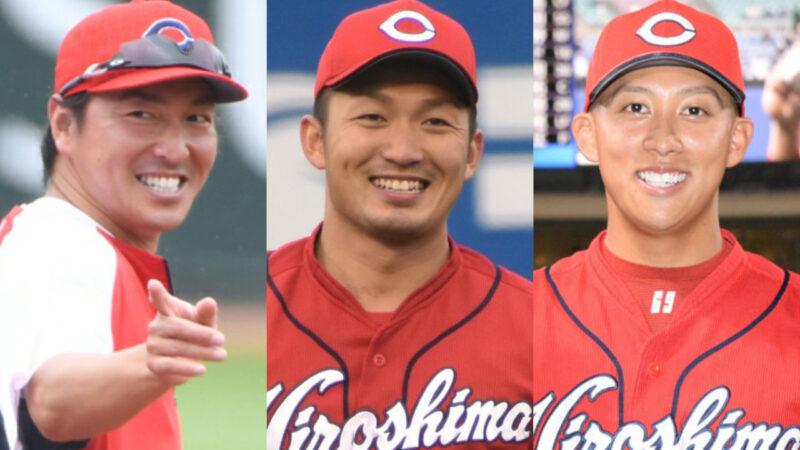 【悲報】広島カープ、新たに鈴木誠也、長野久義、羽月隆太郎ら7名がコロナ陽性