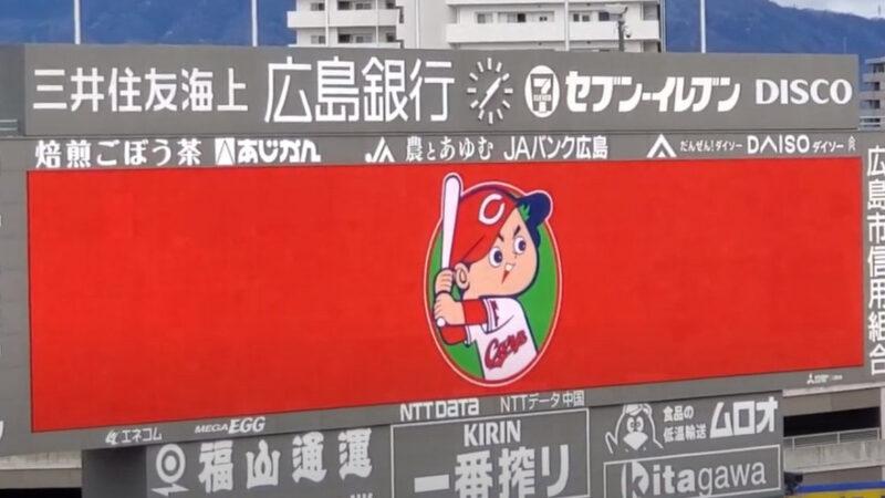 【悲報】広島、西武との交流戦二試合を延期