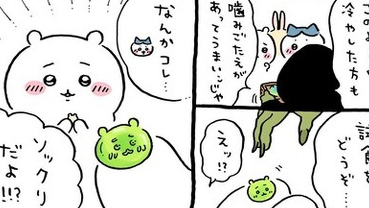 【朗報】ちいかわになれるグミ、ファミマで発売