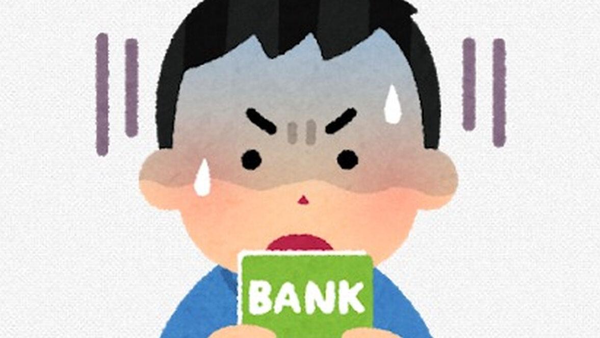 【悲報】単身世帯の貯金額ww