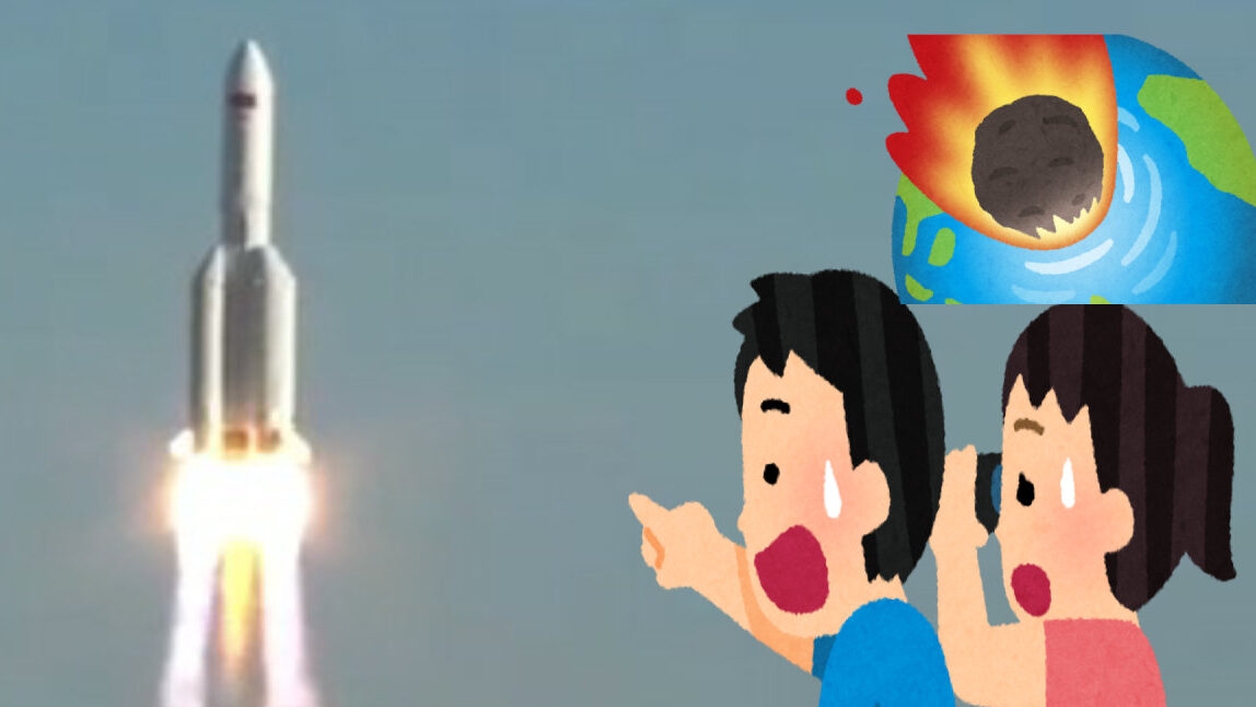 【悲報】中国の大型ロケット(長征5号B、22トン) 制御不能状態に陥り地球上のどこかに落下するらしい…