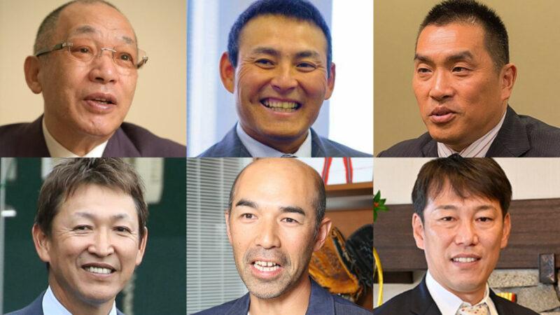 【徹底討論】中日ドラゴンズの次期監督候補がこちら!