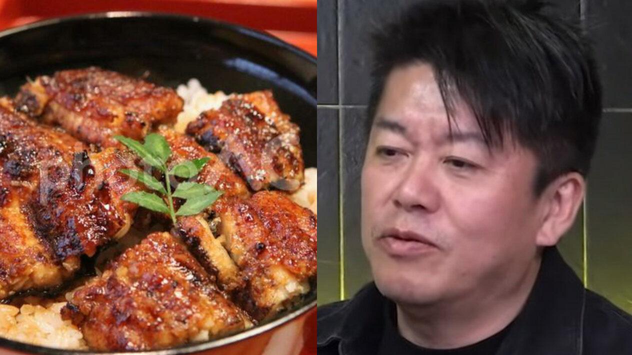 【堀江】ホリエモン「起業したいならランチに5千円以上のうな丼食え!」