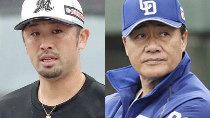 【悲報】中日球団幹部、清田育弘獲得に言及「今期中はありません」