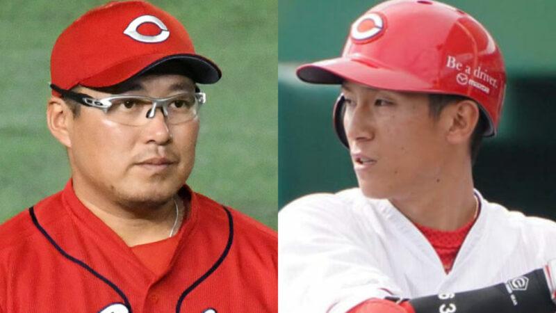 【悲報】広島カープ、松山、西川らも抹消 3選手コロナ陽性受け総勢16選手入れ替えへ