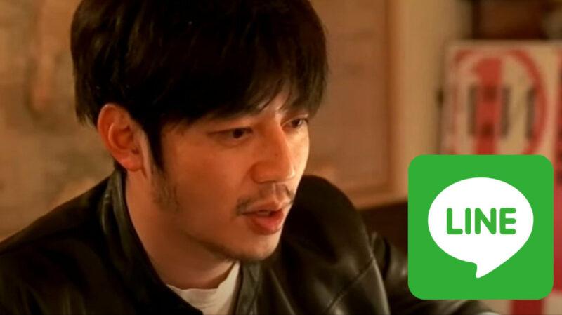 【LINE】キンコン西野亮廣ブチギレ「いきなり電話すな!電話するなら事前に連絡しろ」