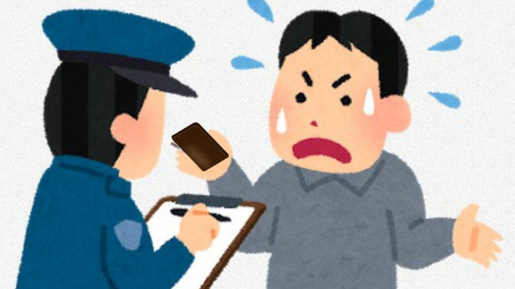 【悲報】兵庫県職員(56)、拾った財布から5万抜き取って警察に届けるもバレて逮捕w