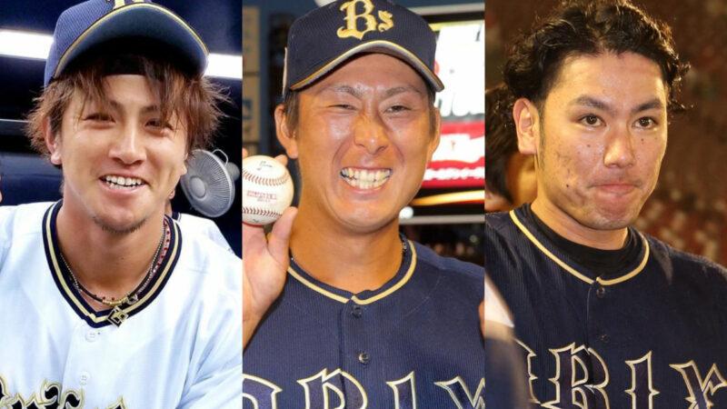 【悲報】オリックス杉本、小田、大城の3選手、遠征先ホテルに女性3人招き会食…球団が厳重注意