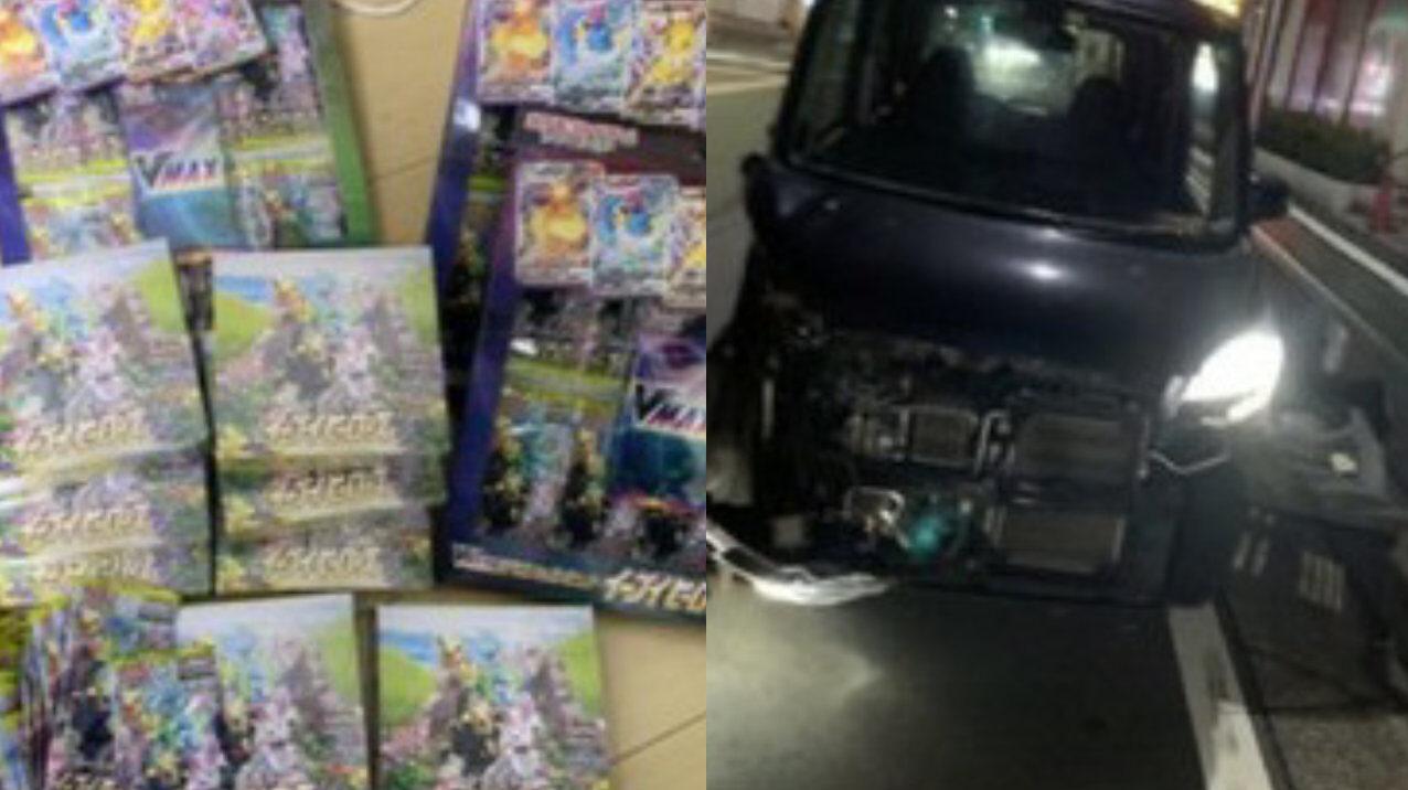 【悲報】ポケカを転売ヤーが商品買い占めた結果!交通事故を起こす