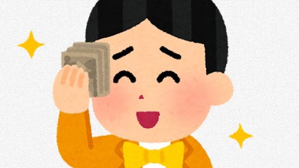 【💰】なんJ資産1000~3000万円部