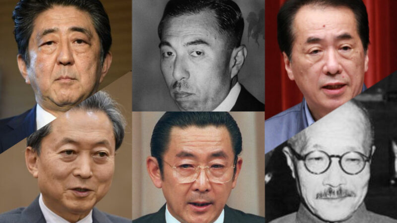 【日本】史上最低の総理大臣は誰なのか!?徹底討論