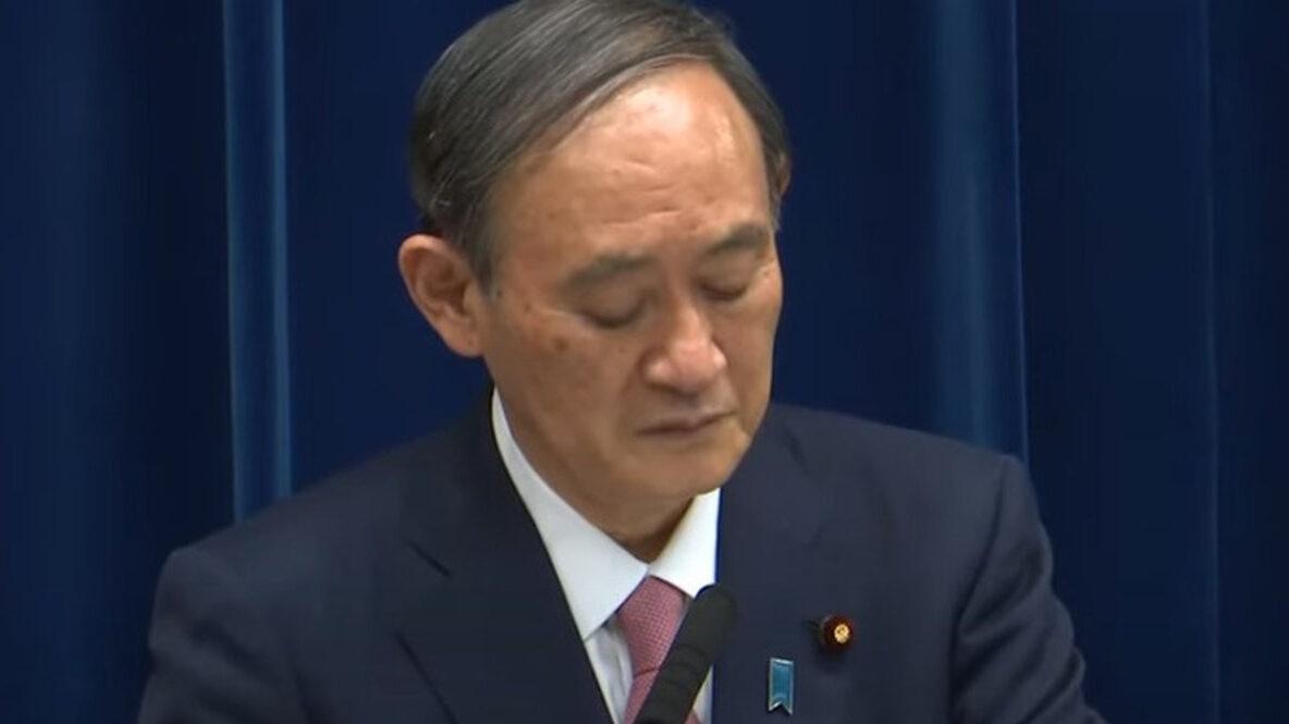 【悲報】菅内閣支持率、16%……