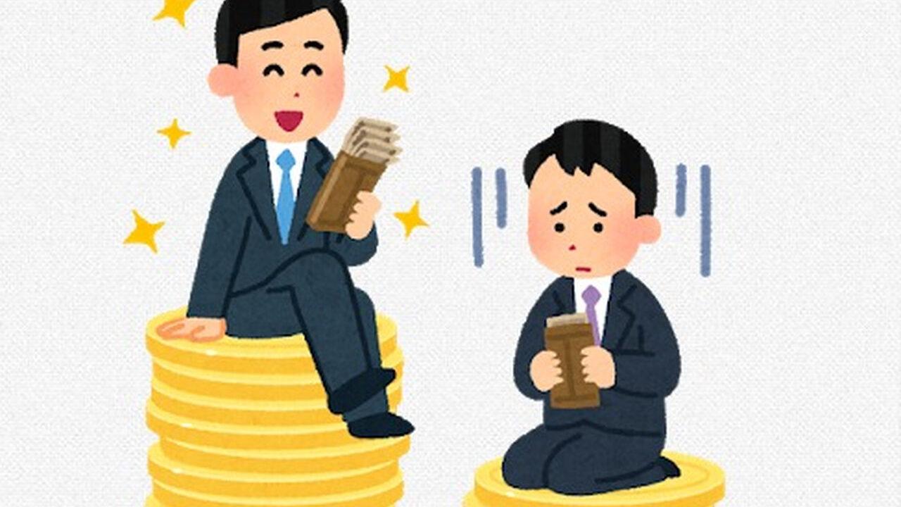 【悲報】東京23区、所得格差がヤバかった
