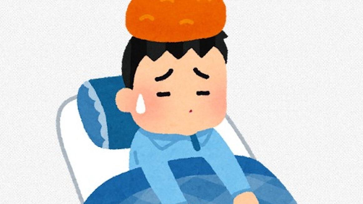 【悲報】ワイ2回目のワクチン接種完了も、熱がヤバすぎて逝く