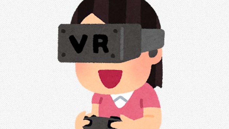 【悲報】Vtuberさん、VRゴーグルで顔バレ部屋バレしてしまう…