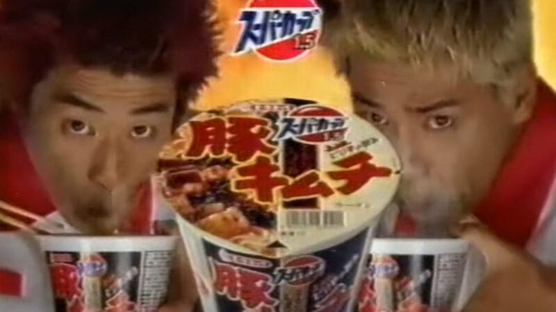 【有能】エースコック開発「自分には麺が少ない。もっと食べたい」⇒スーパーカップ誕生