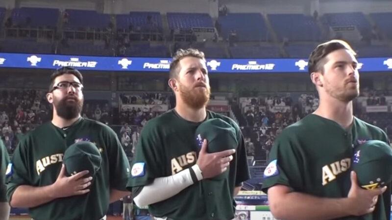 【悲報】東京五輪の野球、オーストラリアも予選辞退してしまう