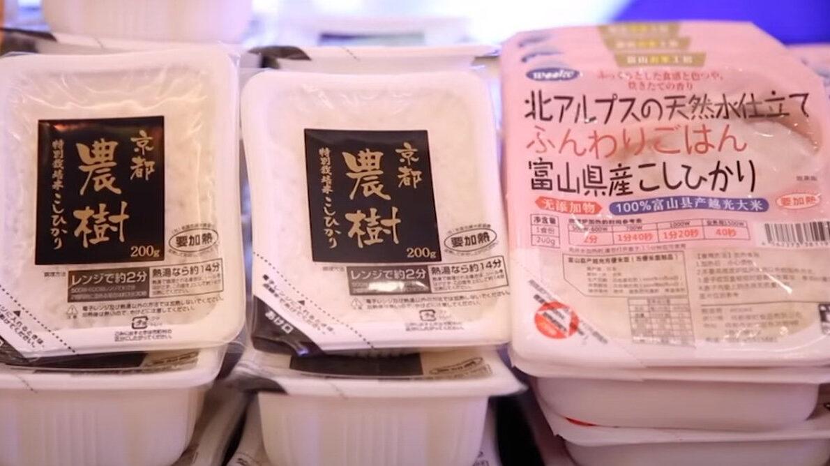 【朗報】パックご飯の勢いが止まらない!売上が過去最高へ