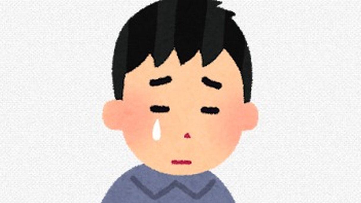 【悲報】CoCo壱のバイトテロ、賠償金数千万円請求されるかもしれない