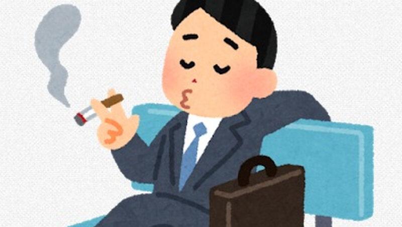 【悲報】ひろゆき「企業で給与が上がらないのは、無能をクビにできないから」