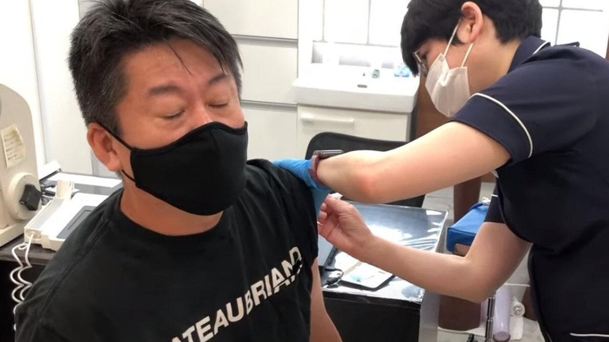 【朗報】堀江貴文さん、ファイザー製ワクチン接種する