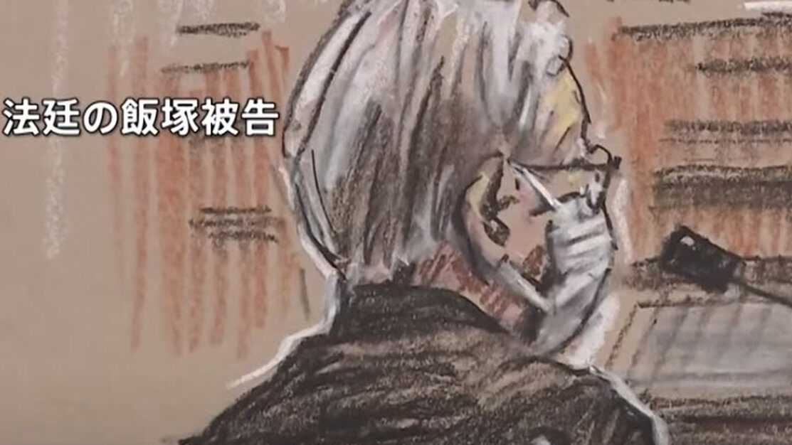 【池袋暴走事故】飯塚幸三被告「脳の指令がうまく伝わっていなかった。刑務所に入る覚悟はある」