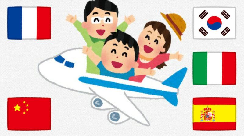【急募】海外旅行でメシがうまい国