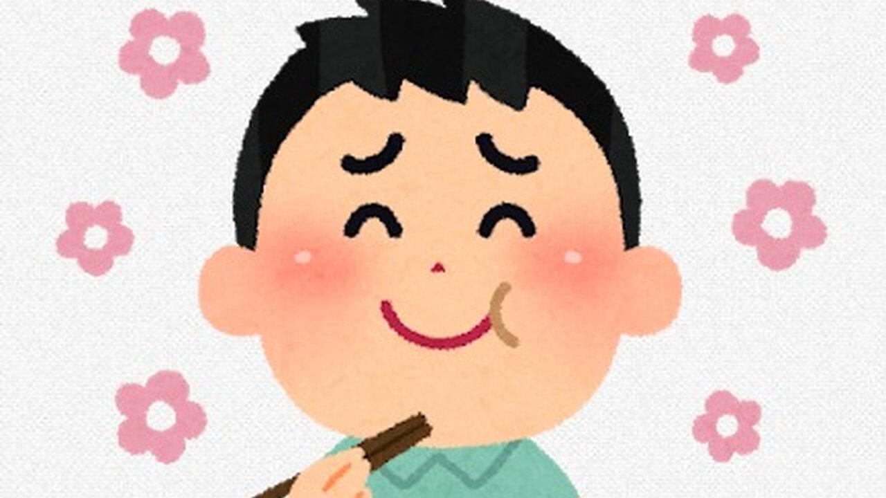 【急募】「ここの料理めっちゃ美味かった~」って都道府県