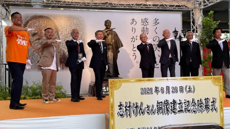 【朗報】志村けんさんの銅像、東村山市の駅前に完成