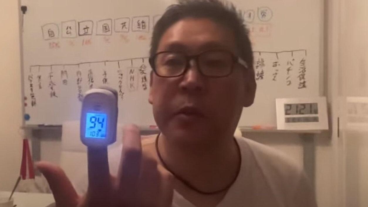 【悲報】立花孝志さん、コロナで熱が下がらず「入院するかもしれない」
