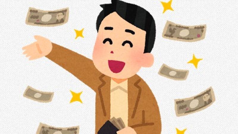 【仰天】宝くじ6億円当たったのに会社辞めない人、49%もいた!
