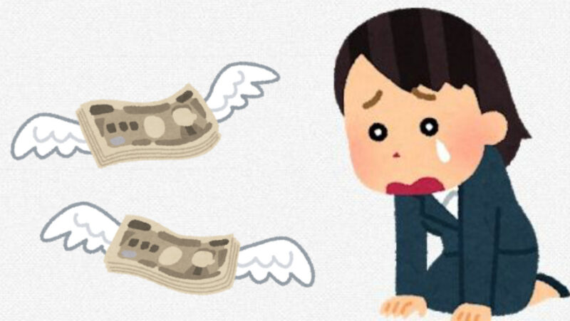 【悲報】東京都の貯金残高、9032億円から21億円になってしまう……