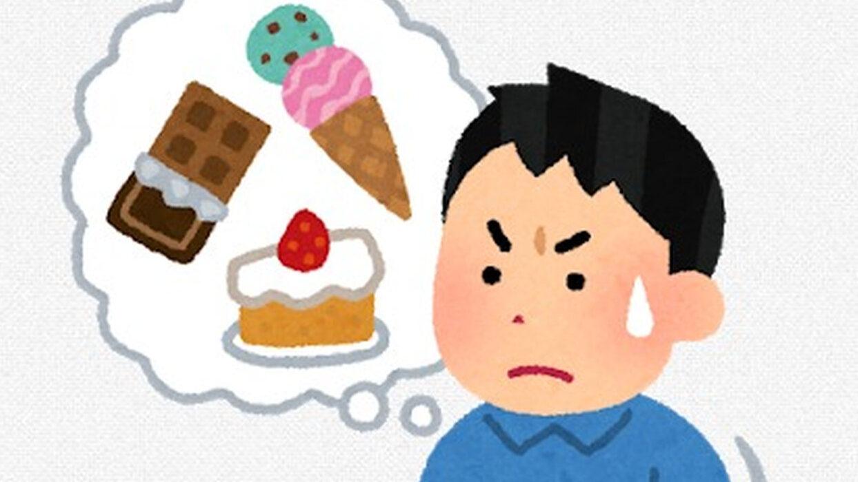 【悲報】糖尿病患者さんの食事、辛すぎる