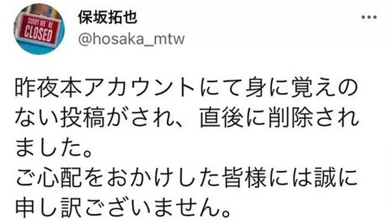 【悲報】ウマ娘音楽プロデューサー誤爆疑惑、お気持ち表明「当該ツイートは悪質な乗っ取り行為」